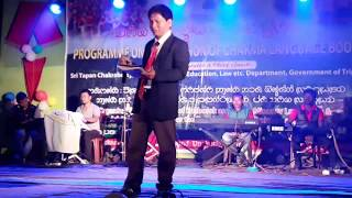 Chakma Modern song.....