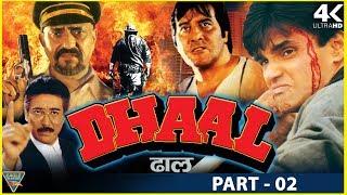 Dhaal(1997) Hindi Movie | Part 02 | Vinod Khanna, Sunil Shetty, Amrish Puri,Danny Denzongpa, Gautami