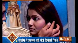INDIA TV saas bahu aur suspense 7th June 2017 news
