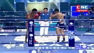 Soun Channy vs Preapsor (Thai) CNC Khmer boxing 24/02/2019