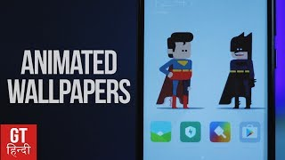 Set Cool ANIMATED WALLPAPERS on Android (Hindi- हिन्दी)