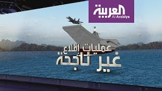 """ما هي الأضرار التي تعرضت لها حاملة الطائرات الروسية """"الأميرال كوزنتسوف"""" في سوريا؟"""
