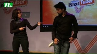 Banglalink Next Tuber | Episode 01
