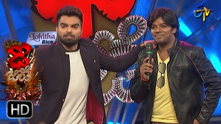 Funny Task | Dhee Jodi | 15th February 2017| ETV Telugu