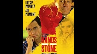 HANDS OF STONE - TRAILER (GREEK SUBS)