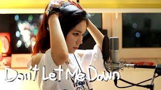 اغنية اجنبية حماسية  Don't let Me Down  للمغنية الكورية J.Fla