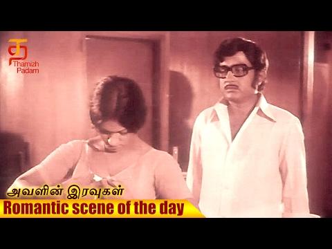 Xxx Mp4 Avalin Iravugal Tamil Movie Love Scene Seema Ravikumar Love Scene Of The Day 3gp Sex