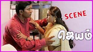 Ippadikku kadhaludan Seenu Tamil Movie Scene - Dillip, shobana