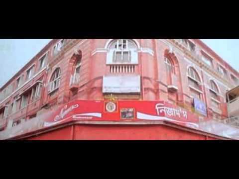 Guddu KI Gun Full Movie