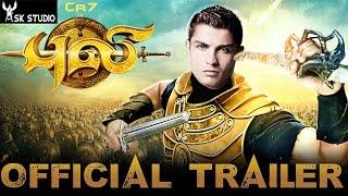 Puli Trailer Cristiano Ronaldo Version 1080P HD