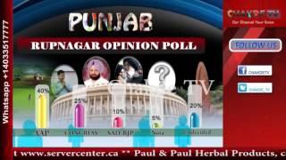 Rupnagar (Ropar) Opinion Poll: Punjab Election 2017 - Chakde TV