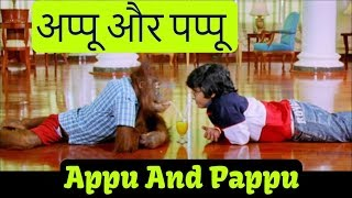 New Released Dubbed Hindi Movie - Appu And Pappu | अप्पू और पप्पू | HD Latest Movies For Kids 2018