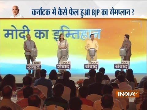 Xxx Mp4 India TV Samvaad Session With Sambit Patra Priyanka Chaturvedi And Sudhindra Bhadoria 3gp Sex