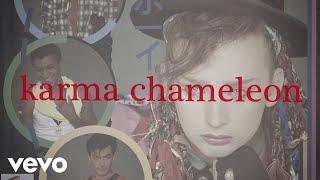 Culture Club - Karma Chameleon (Official Lyric Video)