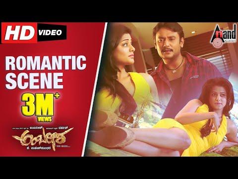 Xxx Mp4 Priyamani And Challenging Star Darshan Romantic Scene Ambarisha Kannada Movie 3gp Sex
