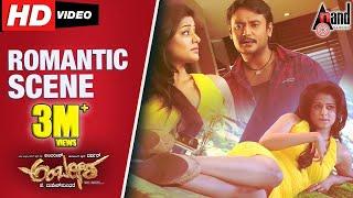 Priyamani  And Challenging Star Darshan  Romantic Scene  | Ambarisha | Kannada Movie