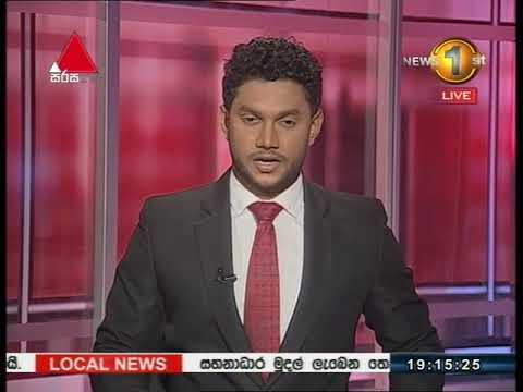 News 1st: Prime Time Sinhala News -7 PM | (19-11-2017)