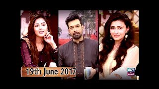 Salam Zindagi - Guest : Fiza Shoaib & Sharmeen Ali - 19th June 2017