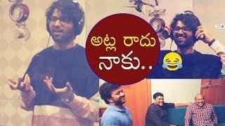 What The F Song Sung By Vijay Devarakonda Making Video | Geetha Govindam Songs | Top Telugu TV