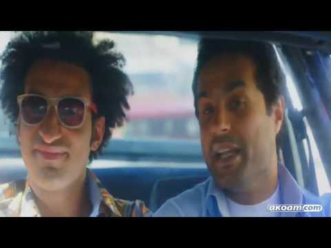 فيلم حسن و بقلظ. كامل HD