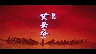 Once Upon a Time in China II   --  Train Song