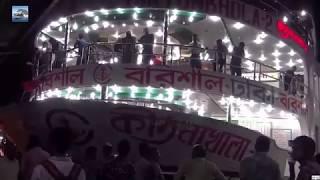 Top 5 Big Ship Dhaka To Barishal ।। ঢাকা টু বরিশাল টপ ৫ লঞ্চ।। Big Ship HD Video 589