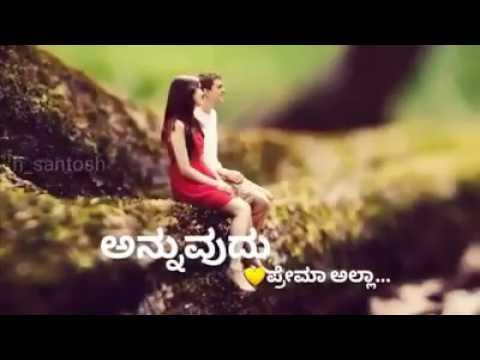 Xxx Mp4 Kannada Superhit Song Avanalli Evalilli ಅವನಲ್ಲಿ ಇವಳಿಲ್ಲಿ From Movie Shh 3gp Sex