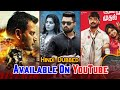 Top 6 New South Hindi Movies | Now Available YouTube | 118 | Action | New Released Hindi Movies 2020