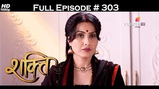 Shakti - 21st July 2017 - शक्ति - Full Episode