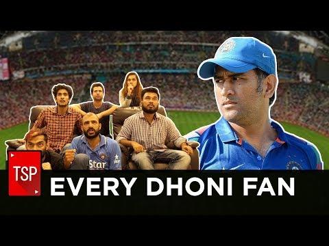 TSP Singles || Every Dhoni Fan