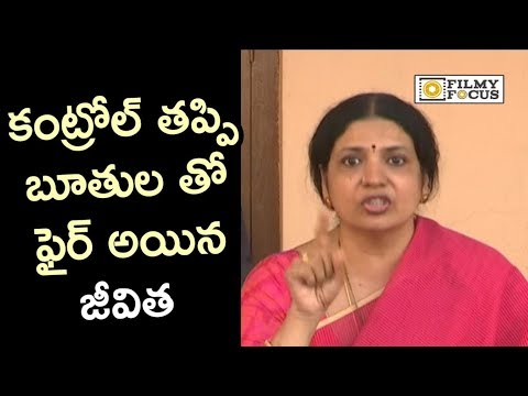 Xxx Mp4 Jeevitha Rajasekhar Bold Comments On POW Sandya And Sri Reddy Filmyfocus Com 3gp Sex