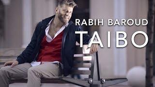 Rabih Baroud Taibo Video clip |  ربيع بارود - طيبو فيديو كليب