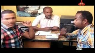Ethiopian Drama NUROACHEN ኑሮአችን ክፍል 1