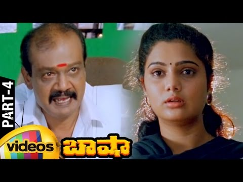 Xxx Mp4 Basha Telugu Full Movie HD Rajinikanth Nagma Raghuvaran Deva Suresh Krishna Part 4 3gp Sex