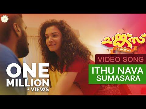 Xxx Mp4 Chunkzz Official Video Song Ithu Nava Sumasara Gopi Sundar Omar Lulu Honey Rose 3gp Sex