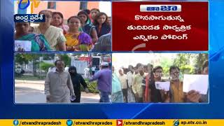 Phase 7 Lok Sabha Polls Voting Process Continues Peacefully