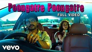 Paiya - Poongatre Poongatre Video | Karthi, Tamannah | Yuvan Shankar Raja