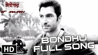 The Royal Bengal Tiger | Bondhu full song HD | Jeet, Abir Chaterjee, Priyanka Sarkar & Shraddha Das