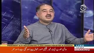 Aaj Rana Mubashar Kay Sath | 13 October 2018 | Aaj News