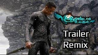 Irandam Ulagam Trailer - After Earth Remix