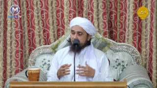 Our Society - Mufti Tariq Masood