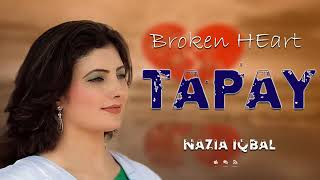 Naza iqbal Best tappy