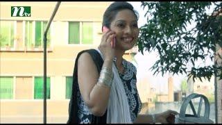 Bangla Natok Aughoton Ghoton Potiyoshi (অঘটন ঘটন পটিয়সী) l Episode 62 I Prova, Jenny, Mishu Sabbir