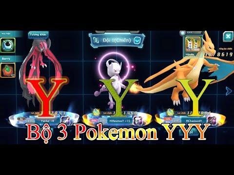 Xxx Mp4 NBH Bộ 3 Pokemon Y Y Y Pokémon Charizard Y And MMewtwoY Và Yveltal 3gp Sex