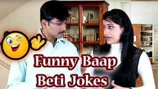 Funny Baap Beti Jokes | Hindi Jokes | Hilarious Comedy Videos 2019