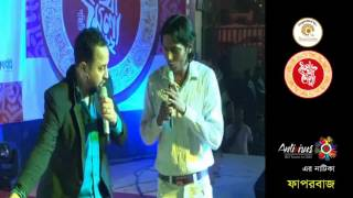 Bangla natok Paporbaj - ( ফাপরবাজ - এন্টিভাইরাস টিম-এর জন সচেতনতা মূলক নাটিকা )