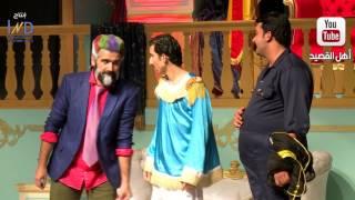 مسرحية #فانتازيا - عبدالله بهمن وابراهيم الشيخلي - واليخصية