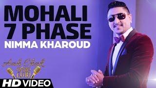 Nimma Kharoud - Mohali 7 Phase   Full Video   Aah Chak 2016