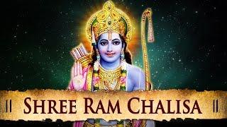 Shree Ram Chalisa   Ram Navami   Bhakti Songs   Full Song
