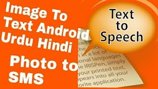 How to Convert Image To Text Android Urdu Hindi